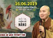 Hot trend / ĐỘ TA KHÔNG ĐỘ NÀNG – những chia sẻ QUÁ THÚ VỊ của ĐĐ. Thích Tâm Đức [16.06.2019]
