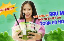 Thử Thách Uống 3 Loại Nước Rau Má Hot Nhất Trên Phố Ngô Thì Nhậm  | HIME Channel